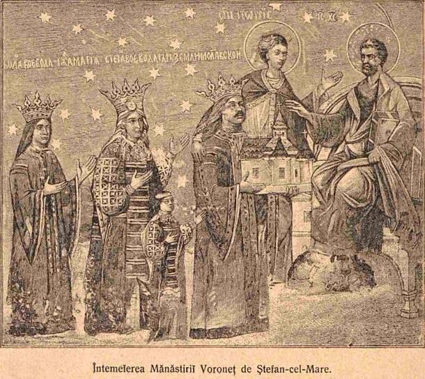 Stefan cel Mare Voronet LUCEAFARUL nr 12 13 1904 p 244