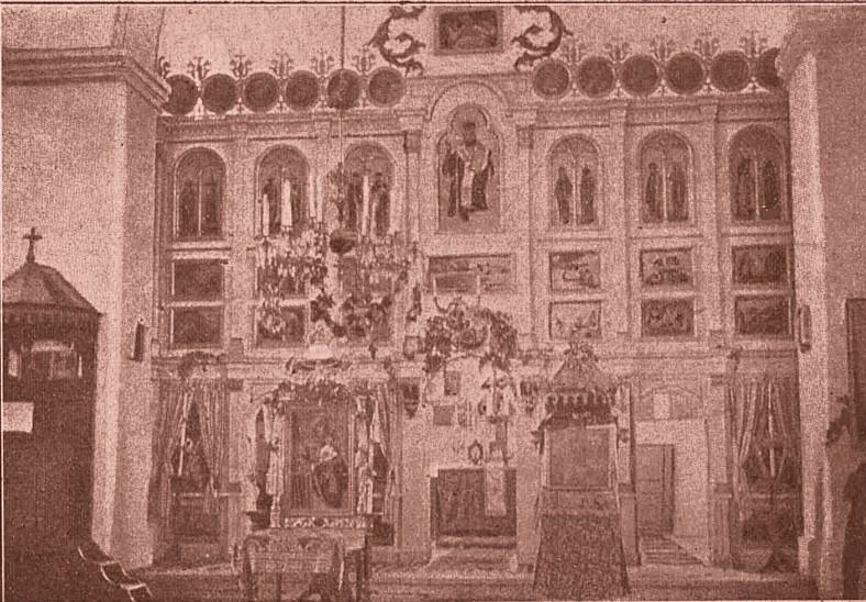 Straja altarul bisericii ortodoxe