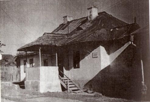 Suceava Casa Porumbescu