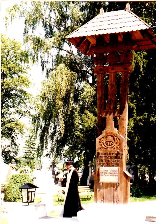 Suceava Monument Gramada