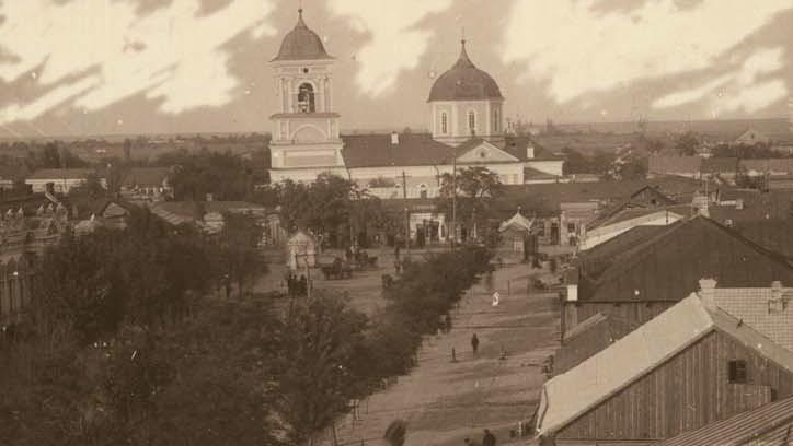 Tighina Catedrala