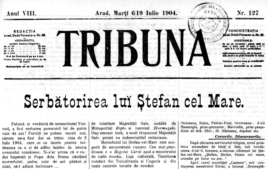 Tribuna 1904 coperta