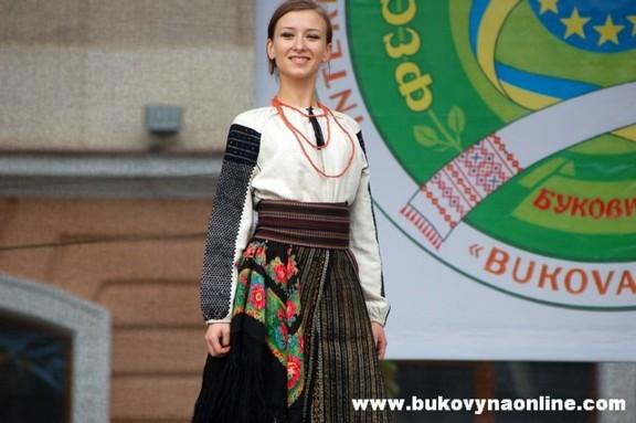 Ucraineni 7