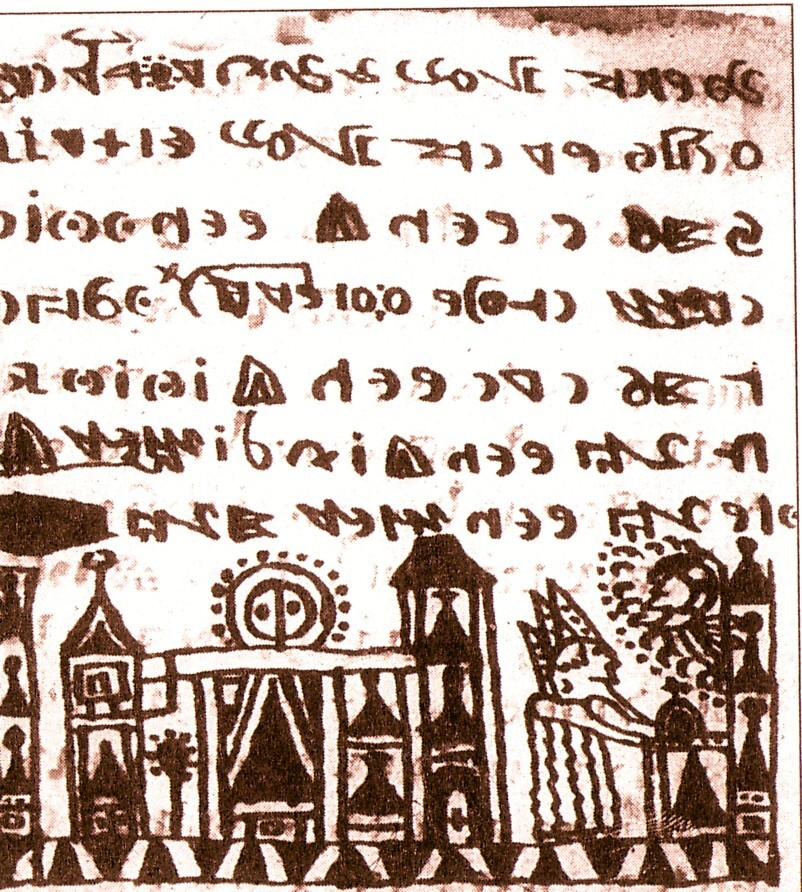Iniţierile în astral, cu trimiteri spre... ing şi iang (ca la Sf. Dumitru - vedeţi afişul)