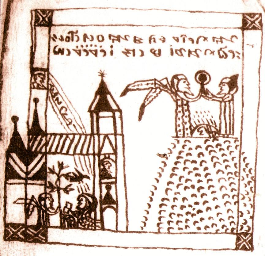Pământul, Sfântul Soare şi iniţierile în astral (ar a ra, în limbajul totemic)