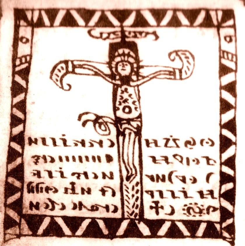 Martiriul, drept condiţie existenţială a iniţierii în astral