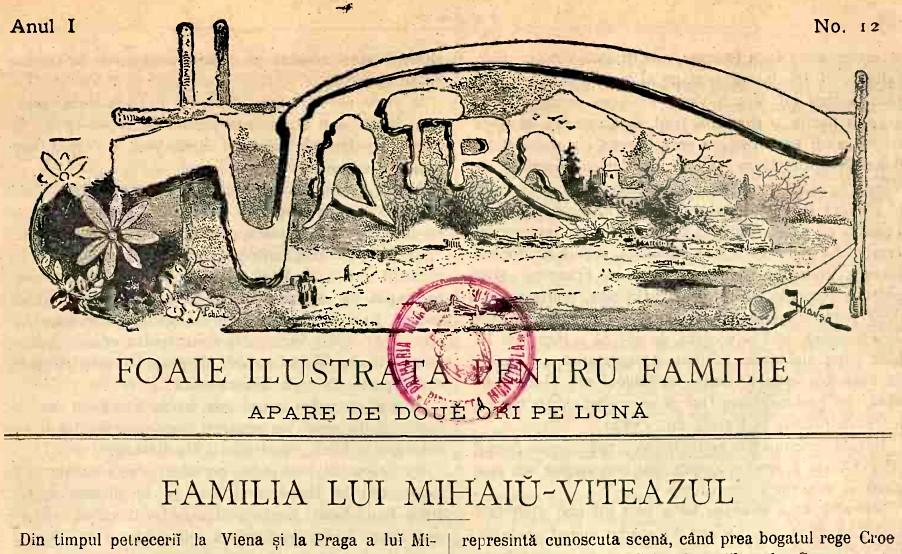 Publicaţia lui Ioan Slavici, Ion Luca Caragiale şi George Coşbuc