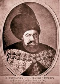 Vasile Lupu Vodă