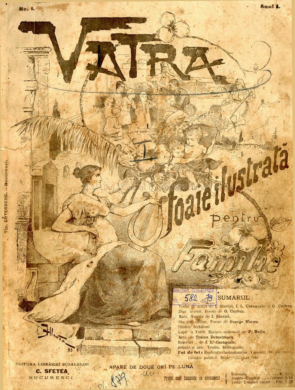 Primul număr al revistei VATRA