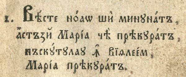 Veste noua si minunata 1827 p 105