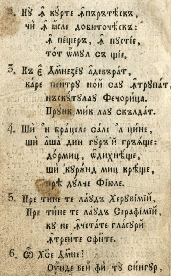 Veste noua si minunata 1827 p 106
