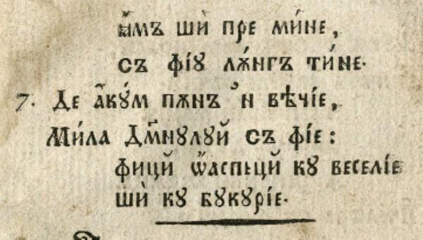 Veste noua si minunata 1827 p 107