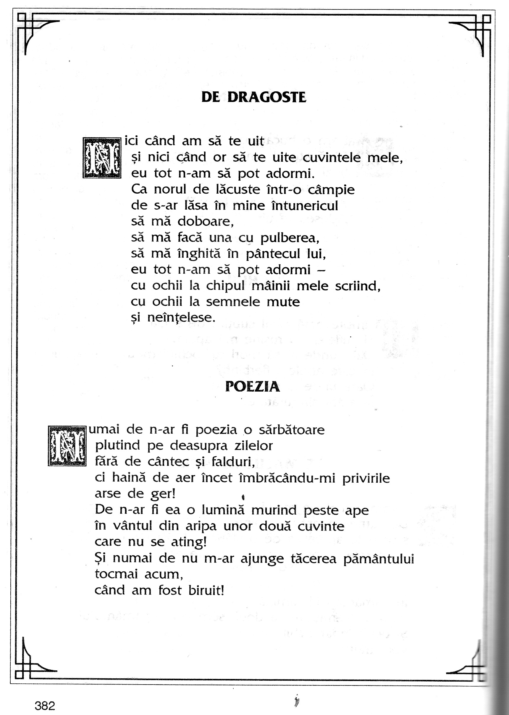 Poezia lui Victor T. Rusu, ca argument pentru o carte viitoare