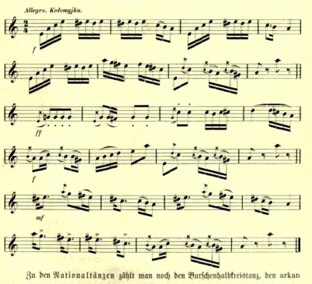 """Kolomeica """"Arcanul"""", p 371"""
