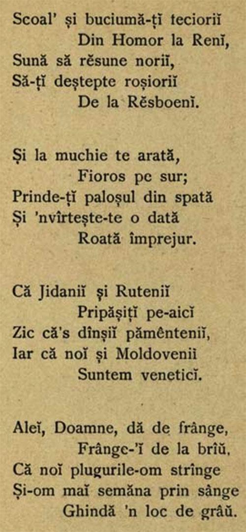 Zamfirescu Bucovina p 2