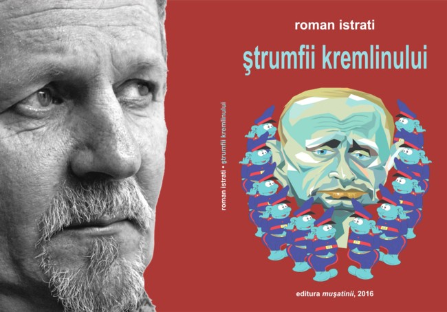 coperta finala Roman ISTRATI