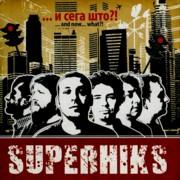 superhiks2_large